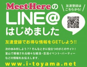 Meet Here LINE@